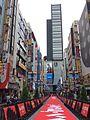 Shinjuku Toho1.jpg