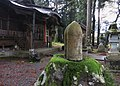 Shinto shrine with stone carving in memory of the 1904-05 Russo-Japanese War.jpg