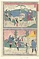 Shirasuke en Futagawa-Rijksmuseum RP-P-OB-JAP-74.jpeg