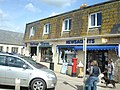 Shops, West Bay - geograph.org.uk - 1288485.jpg