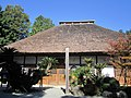 Shutokuji (Yamakita) 01.jpg