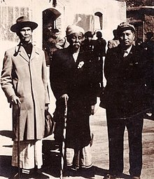 ShweUDaung Mhaine Hla at Beijing PeaceConfrence 1952.jpg