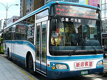 Sindian Bus 158FU right-front.jpg