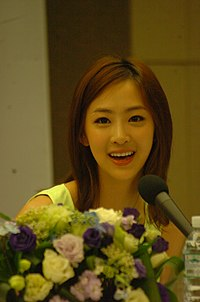 Sistar Dasom at the Publicity Ambassador appointment ceremony for the 2012 K-POP Cover Dance Festival, 379.jpg