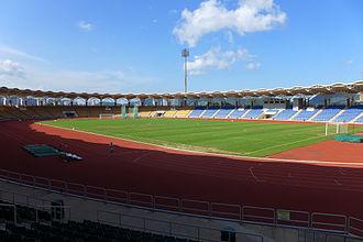 Siu Sai Wan Sports Ground - Image: Siu Sai Wan Sports Ground 2015