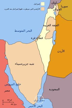 Six Day War Territories-ar.svg