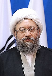 Sixth International Conference in Support of the Palestinian Intifada, Tehran (15) (crop of Sadeq Larijani).jpg