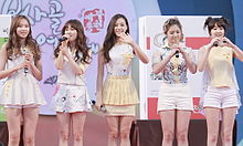 Skarf in May 2013.jpg