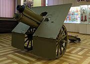 Skoda 75 mm Model 1928 (AM Žižkov)