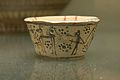 Small cup, man, horses, Geometric pottery, Athens, 750-700 BC, BM, GR 1965.7-7.1, 142901.jpg