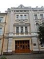 Smolensk, Lenina Street, 16 - 02.jpg