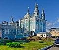 Smolensk Cathedrals.jpg