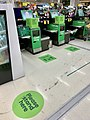 Social distancing floor markers during the COVID-19 pandemic at the Indooroopilly Shopping Centre, Australia 02.jpg