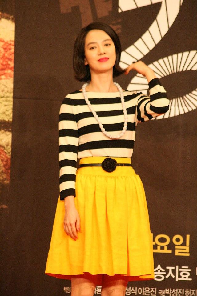 Song ji hyo and choi jin hyuk dating sim