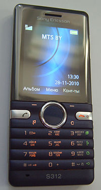 S312 SONY ERICSSON WINDOWS 7 X64 TREIBER