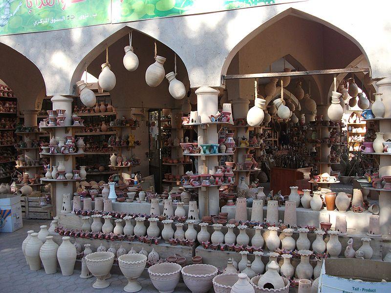 File:Souq Nizwa - panoramio.jpg