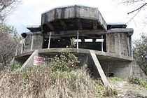 Southern gun emplacement from east (2013).jpg