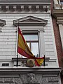 Spanish Embassy, CoA and flag, Eotvos Street, 2016 Terezvaros.jpg