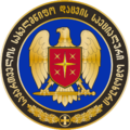 Special State Protection Service Of Georgia logo.png