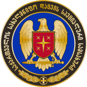 Special State Protection Service of Georgia - Image: Special State Protection Service Of Georgia logo
