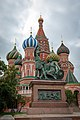 St. Basils Cathedral, Red Square (8355830389).jpg
