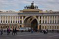 St. Petersburg Plaza.jpg