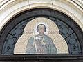 St Dimitar Cathedral (Vidin) E3.jpg