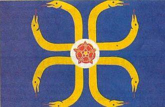 Sittard - Image: Stadsvlag