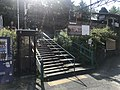 Stairs to Nikenchaya station 20200523 05.jpg