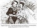 StalinHitler.jpg