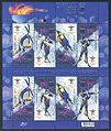 Stamp 2010 XXI Winter Olympiad.jpg