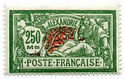 Stamp French PO Alexandria 1927 250m.jpg
