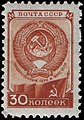Stamp Soviet Union 1948 1251.jpg