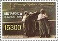 Stamp of Belarus - 1999 - Colnect 278809 - Sculpture ASPushkin and AMitskevich.jpeg