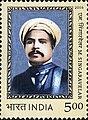 Stamp of India - 2006 - Colnect 158964 - Shri MSingaravelar.jpeg