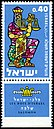 Stamp of Israel - Festivals 5721 - 0.40IL.jpg