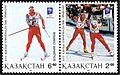 Stamp of Kazakhstan 039-040.jpg