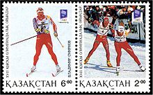 Stamp of Kazakhstan 039-040.jpg