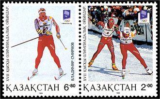 Birkebeineren Ski Stadium - Kazakh stamp depicting Cross-country skiing at the 1994 Winter Olympics