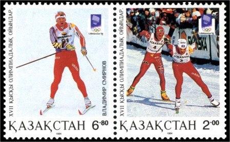 Stamp of Kazakhstan 039-040