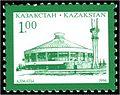 Stamp of Kazakhstan 125.jpg