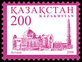 Stamp of Kazakhstan 562.jpg