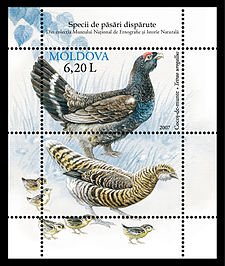Stamp of Moldova 051.jpg