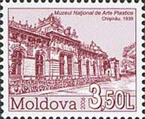 Auguste Baillayre - Image: Stamp of Moldova md 543