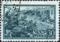 Stamp of USSR 0834g.jpg
