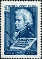 Stamp of USSR 1944.jpg