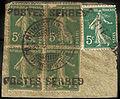 StampsSerbia(Corfu)1916Michel IX.JPG