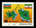 Stamps of Azerbaijan, 1994-211.jpg