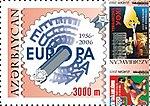 Stamps of Azerbaijan, 2005-722.jpg