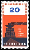Stamps of Germany (DDR) 1963, MiNr 0975.jpg